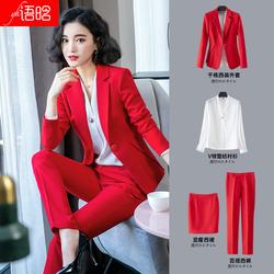 红色西装套装女秋冬总裁气质女神范西服时尚主持人上班高端职业装