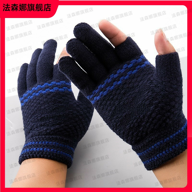 Neville warm autumn and winter increased open finger gloves mens wool students writing leakage two half finger gloves office touch