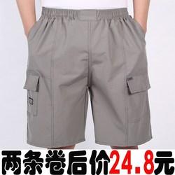 夏季中老年宽松短裤男爸爸装中年男士棉裤沙滩五分裤老人休闲中裤