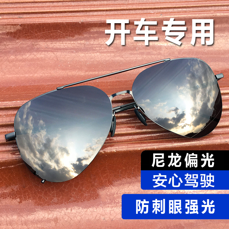 Nylon Polarized Sunglasses mens driving toad glasses pilot glasses large frame sunglasses drivers driving glasses