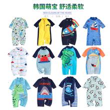 儿童泳衣男童小童连体男孩可爱宝宝婴儿防晒韩国游泳衣游泳裤套装