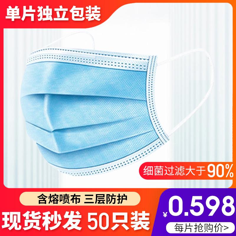 マスクは独立して1回限りの3階のプリントの日よけを包装します。