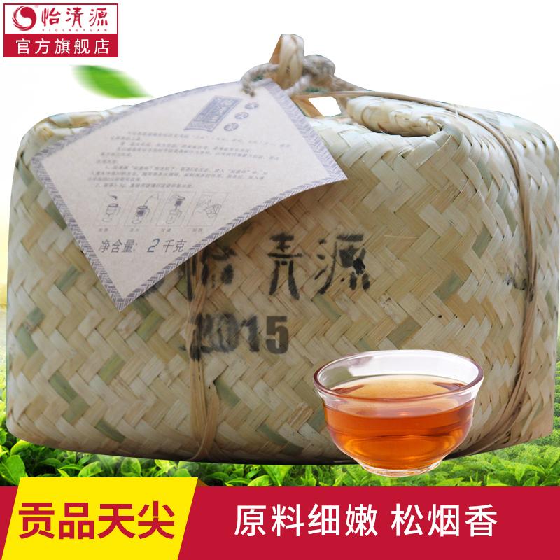 4年陈天尖茶 湖南安化黑茶 怡清源2015年2kg天尖茶 篓装茶叶,可领取40元天猫优惠券