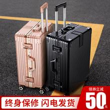 行李箱网红女铝框万向轮小型20寸学生24男拉杆箱旅行箱密码皮箱子