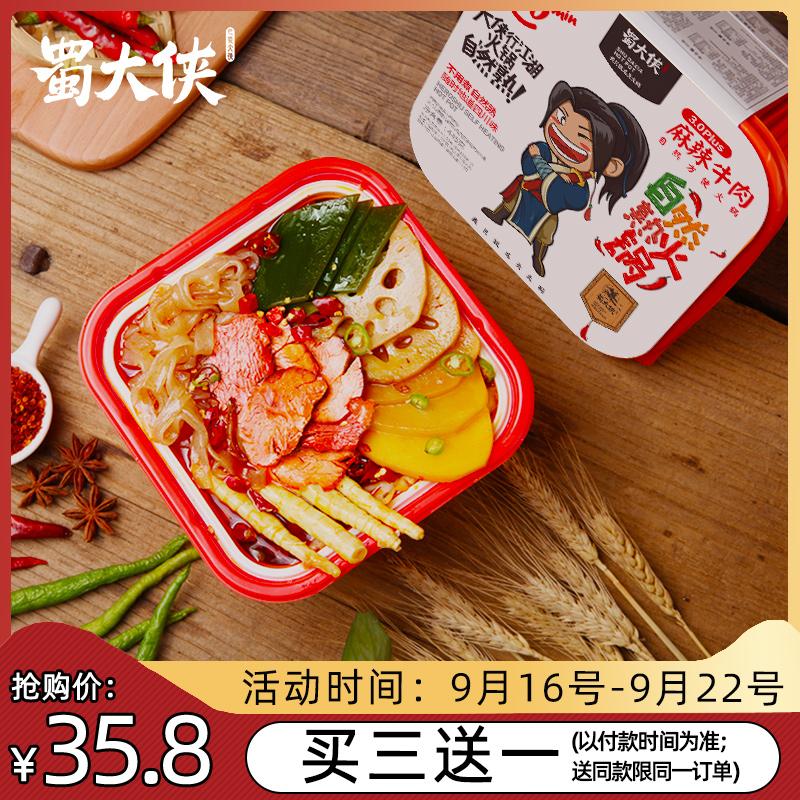 Китайский самовар для приготовления пищи Артикул 580124458305