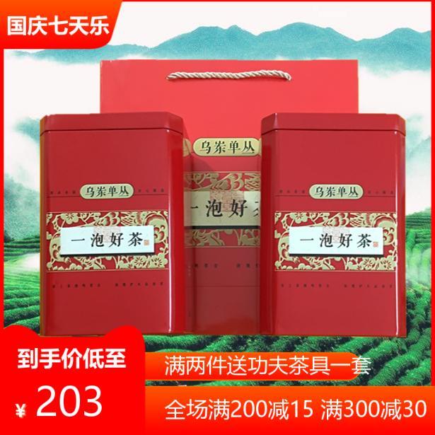 Чай Фэн Хуан Дань Цун Артикул 600623817564