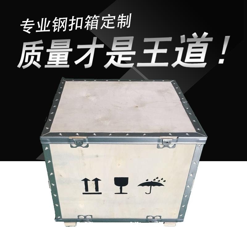Индивидуальная упаковка под заказ / Скотч Артикул 565444221204