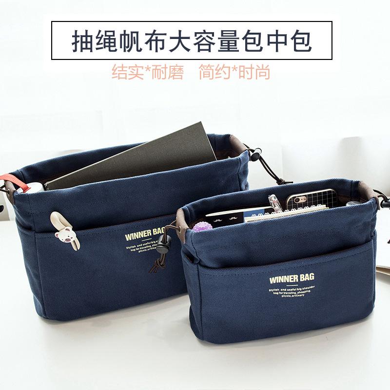 包中包內膽包包包內包內袋大號袋中袋小號化妝收納包整理收納小包