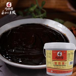 领10元券购买外祖母川式永川8kg桶装商用甜面酱