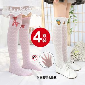 儿童袜子纯棉夏季薄款网眼女童婴儿宝宝长筒袜夏天过膝公主防蚊袜
