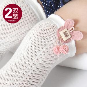 儿童袜子纯棉夏季薄款网眼长筒袜学生袜宝宝防蚊袜夏天女童长袜子