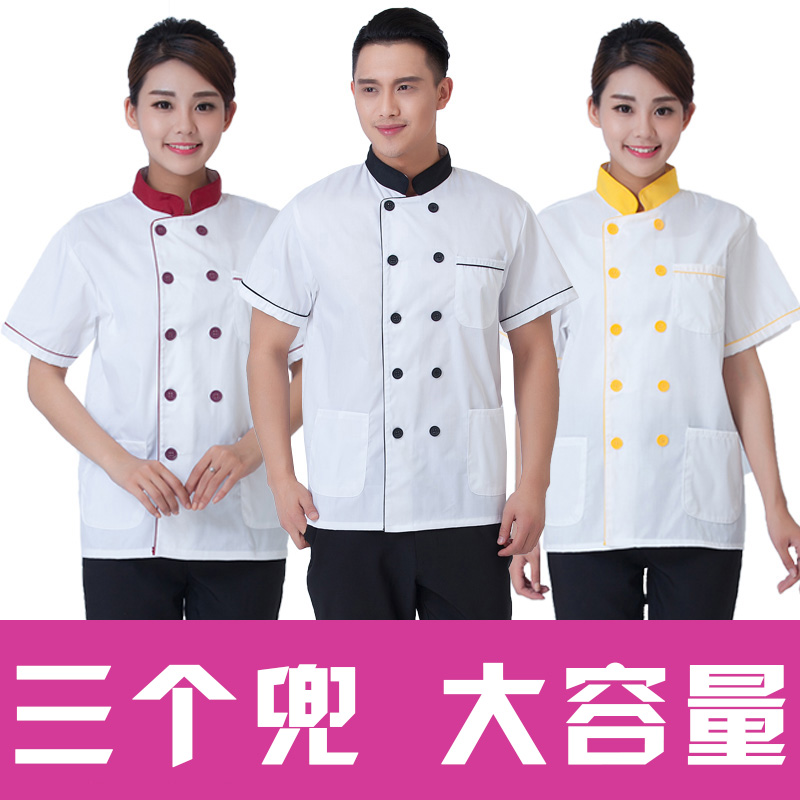 Chefs work clothes mens and womens long sleeves autumn winter summer short sleeves breathable thin section waiters canteen hotel kitchen customization