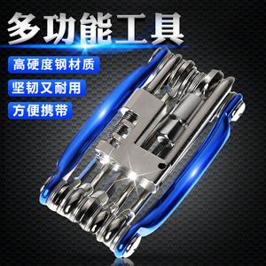 炫捷自行车修理工具套装多功能组合截链器维修单车山地车修车配件