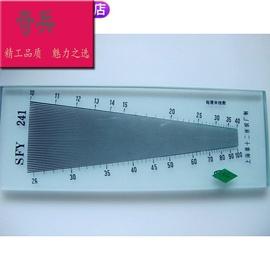 ~第经纬密度丝织厂/玻璃仪器/织物纺织镜仪/纬密镜/经纬仪十二。图片