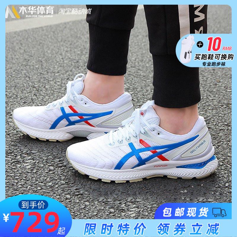 20新款asics亚瑟士nimbus22男减震跑步鞋n22马拉松运动鞋酷动城图片