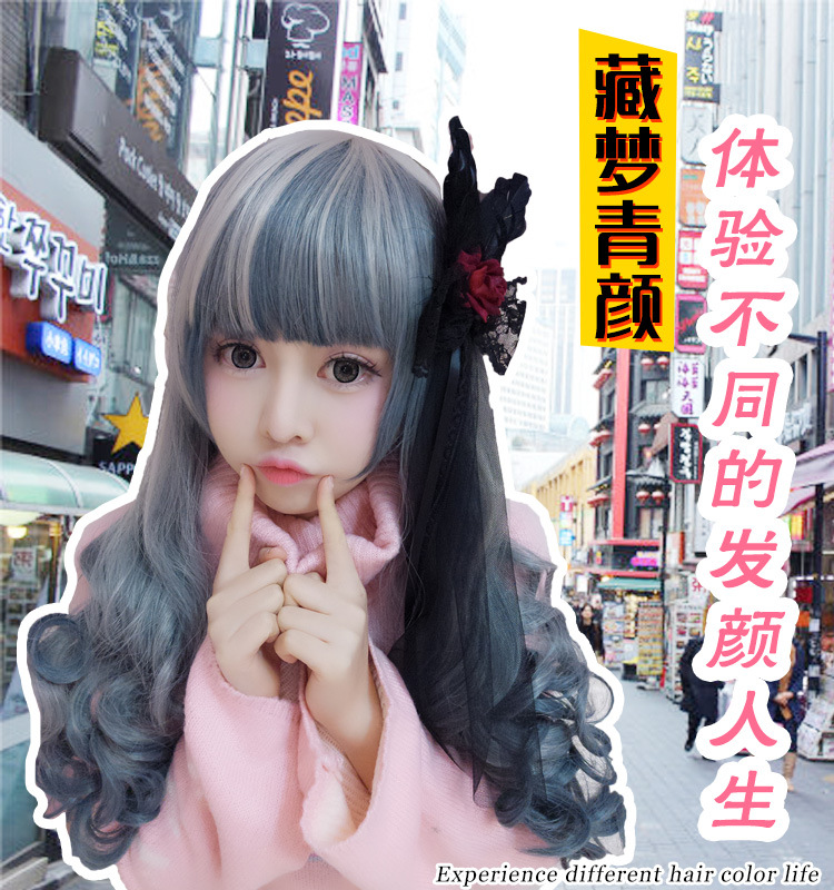 Fashionable European and American wig Lolita daily girl high temperature long curly hair