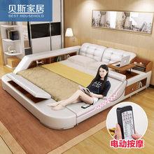 Кровати > Кожаные кровати.