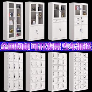 上海办公室文件柜凭证员工子更衣柜