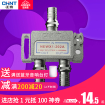Zhengtai Cable TV Distributor One point two CCTV branch wire divider one point 2202 a
