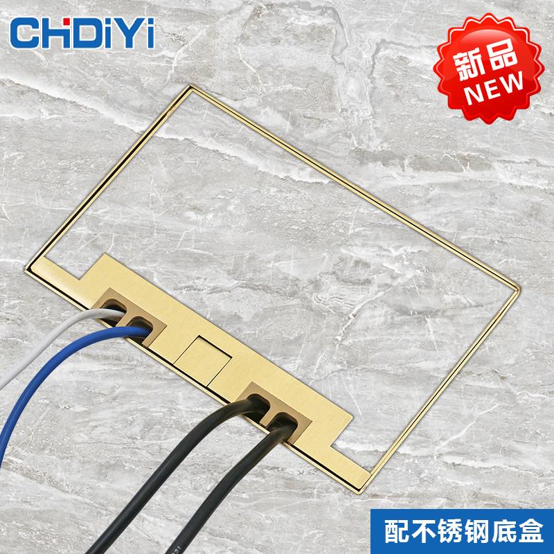 Коробки для электрических розеток Артикул 590524001222