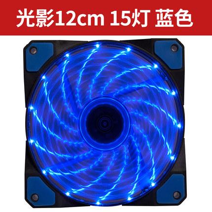 【金河田】LED灯台式电脑机箱散热风扇卷后9.9元包邮
