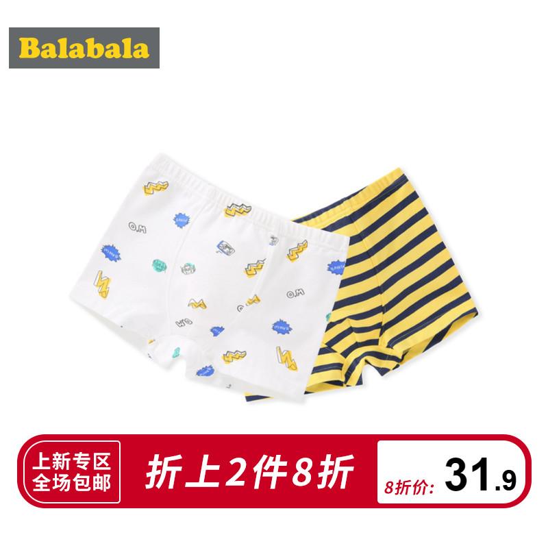 巴拉巴拉男童平角棉中大童儿童短裤11月24日最新优惠