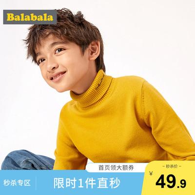 巴拉巴拉男童毛衣套頭兒童秋冬新款韓版兒童針織衫高領毛衫洋氣男