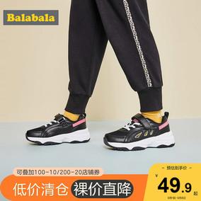 巴拉巴拉女童透气新款童装潮运动鞋