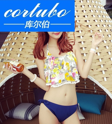 CORTUBO童真记忆 韩国可爱 梦幻花朵白色小球球 比基尼泳衣 店主