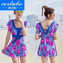 CORTUBO bathing suit skirt conservative split flat pants short sleeves to cover the belly slim and fat to increase the size of hot spring swimming
