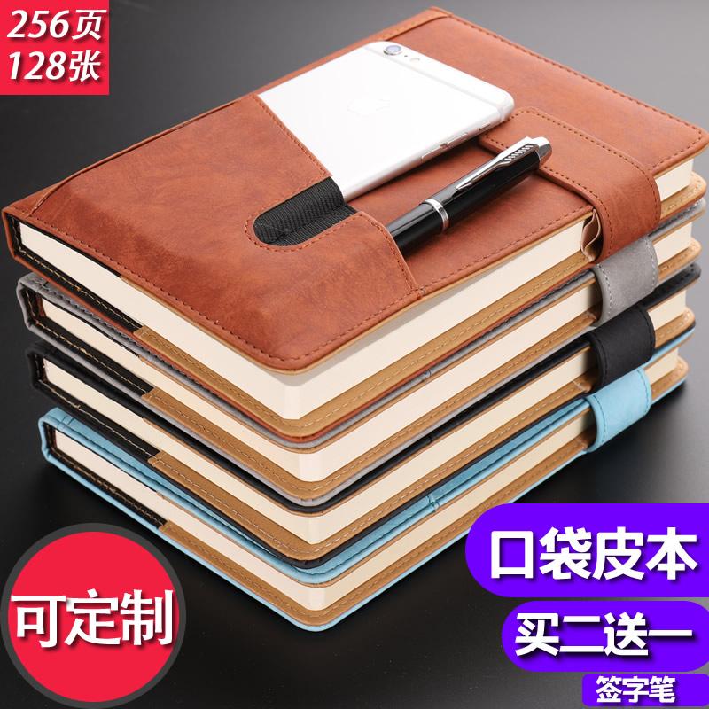 a5文艺精致简约大学生加厚笔记本子(用13.8元券)