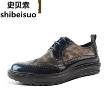 Sbeiso light block men's shoes, carved leather shoes, thick soled tide shoes, British leather shoes, leather retro casual shoes in summer