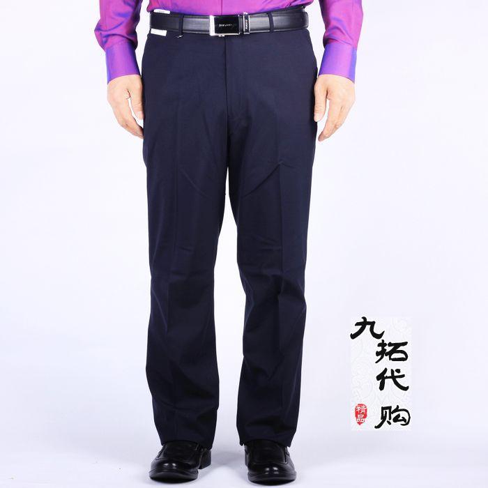 虎都正品男夏薄微弹抗皱合体商务羊毛料正装西裤EF3FAB7051C