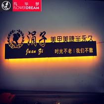黑灯箱设计生锈镂空广告牌制作铁艺字门头背发光个性创意招牌定制