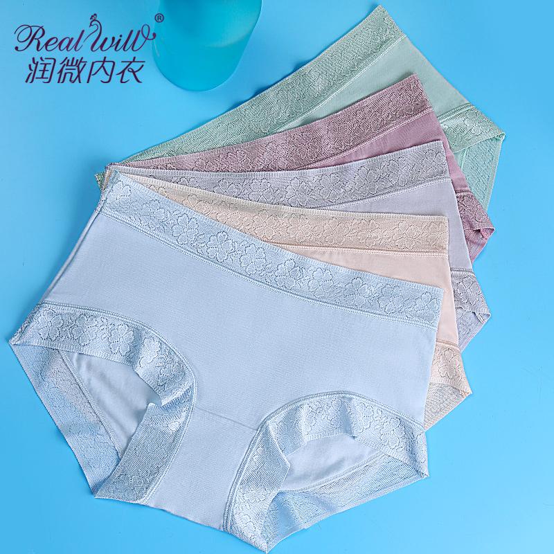 润微纯色舒适性感木代尔透气内裤女士蕾丝边中腰三角裤组合装