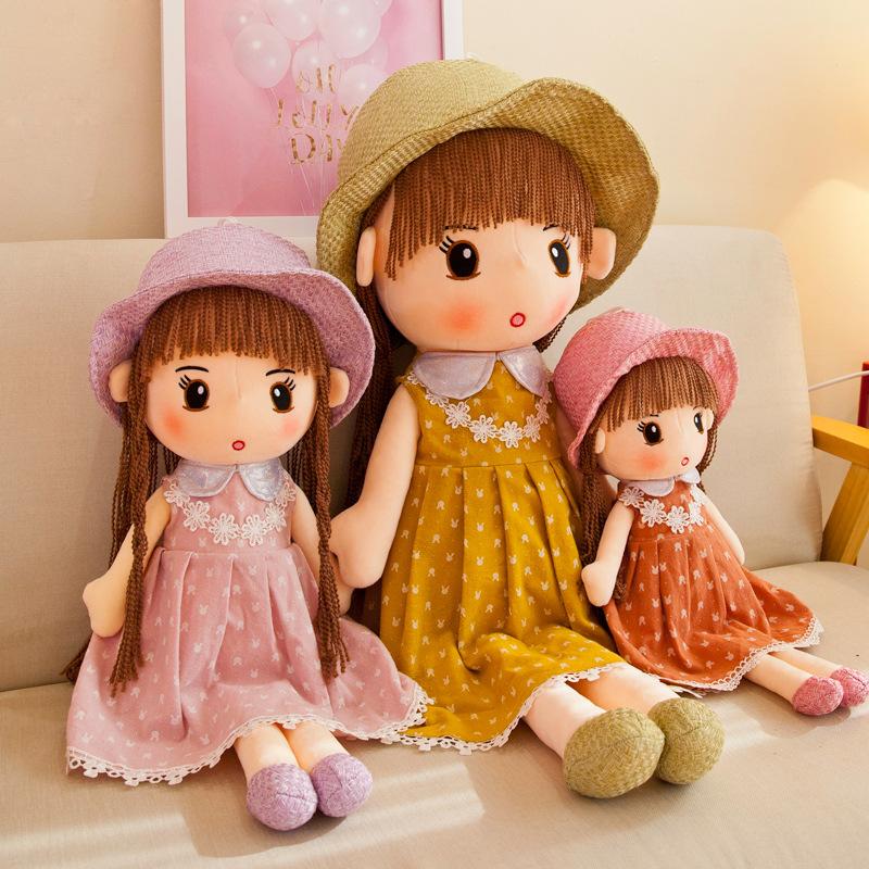 Куклы Артикул 601975387723