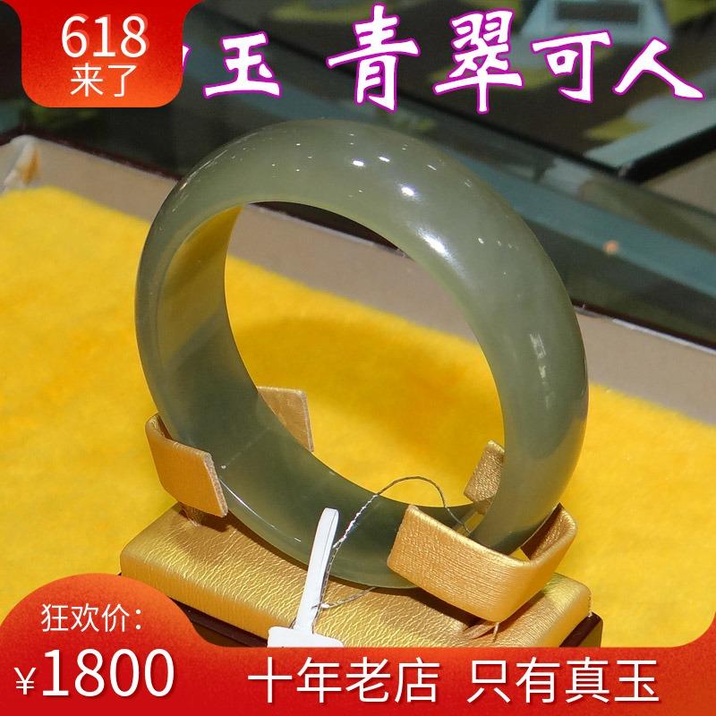Изделия из Цинхайского нефрита Артикул 521952253299