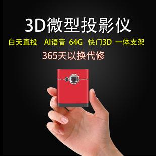 2020新款微型3D投影仪手机一体机家用小型迷你wifi无线投墙高清1080P安卓IOS同屏4K家庭影院无屏