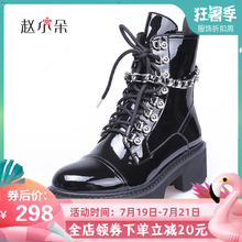 Street Handsome Martin Boots Summer Breathable Thin British Wind Punk Shoes Thick Primer Painted Personal Locomotive Boots