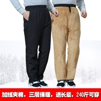 Cotton pants male outside wear winter velvet thickened warm pants middle-aged loose casual dad loaded with fertilizer and increased male