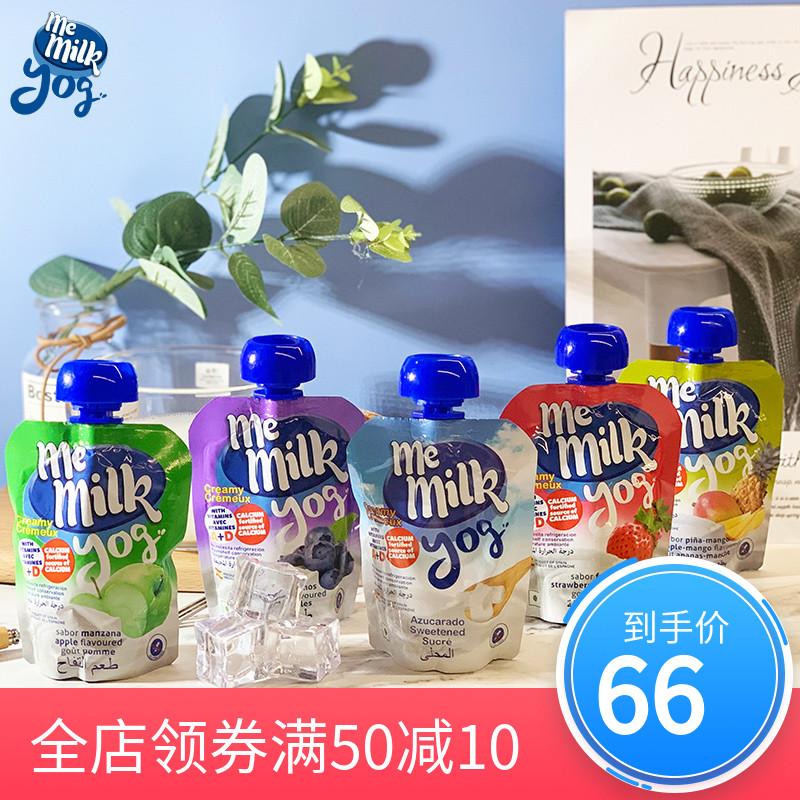 memilk美妙可原装进口常温儿童酸奶酸酸乳水果多口味宝宝营养6袋图片