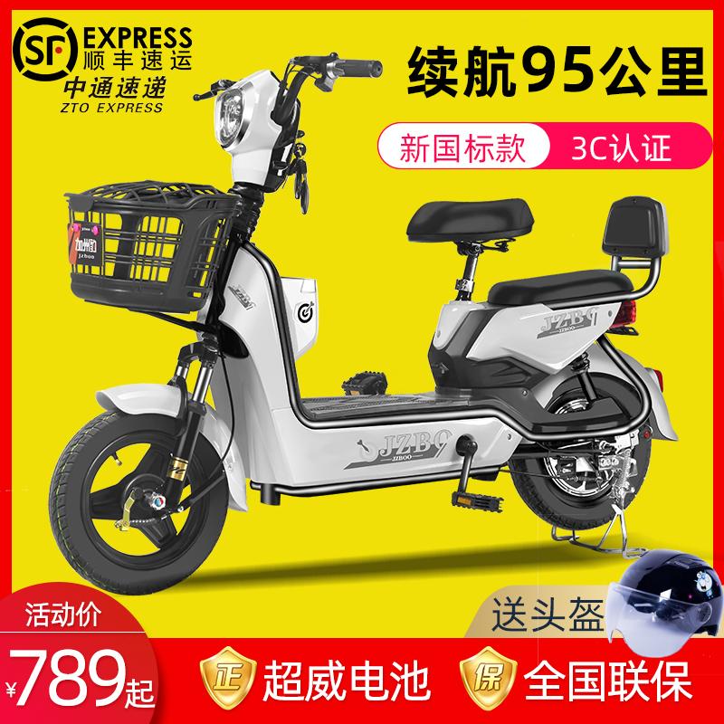 Электровелосипеды / Скутеры Артикул 570254597029