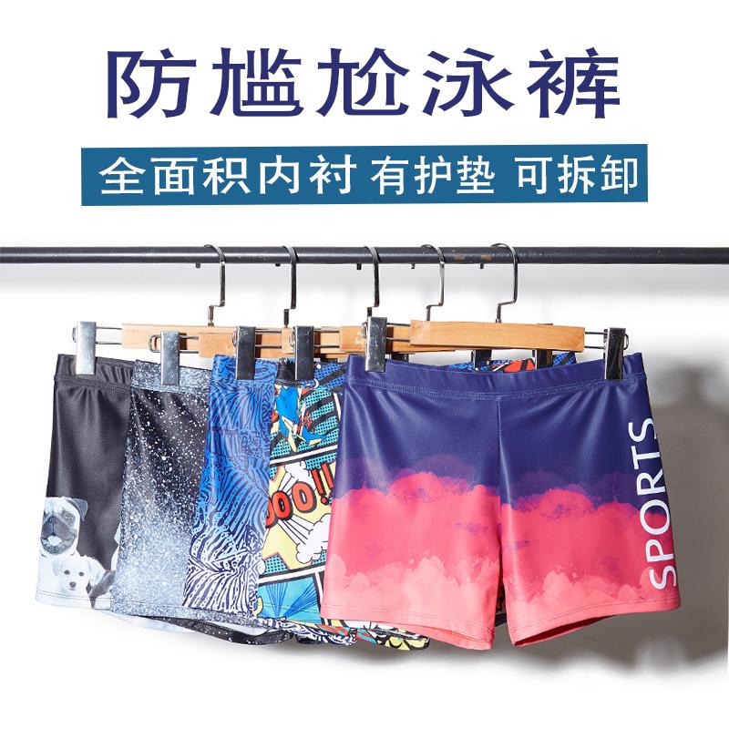游泳裤成人时尚