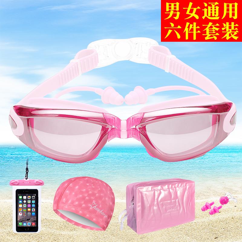 (用59.1元券)泳镜 近视 防雾大框电镀泳镜男女士平光游泳眼镜度数耳塞泳帽套装