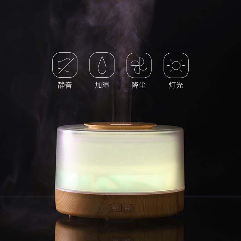 feaアロマ空気加湿器家庭用静音寝室オフィスデスクトップ超音波スプレー香薫灯香薫機