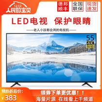 高清平板电视4K网络WIFI智能75605550464032寸液晶电视机42