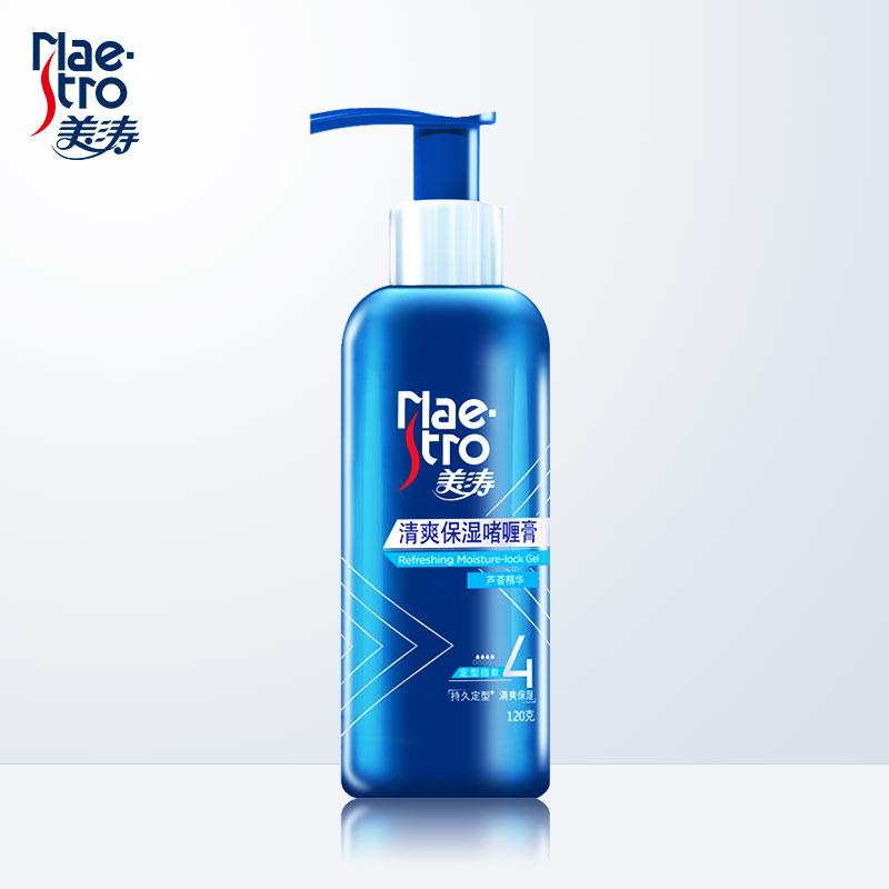 美涛清爽保湿啫喱膏120g缓释角蛋白精华持久定型滋养秀发不僵硬