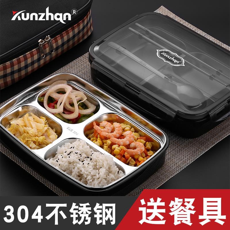 不锈钢保温饭盒男女携带家用密封情侣食品办公室餐盘卡扣带盖食堂