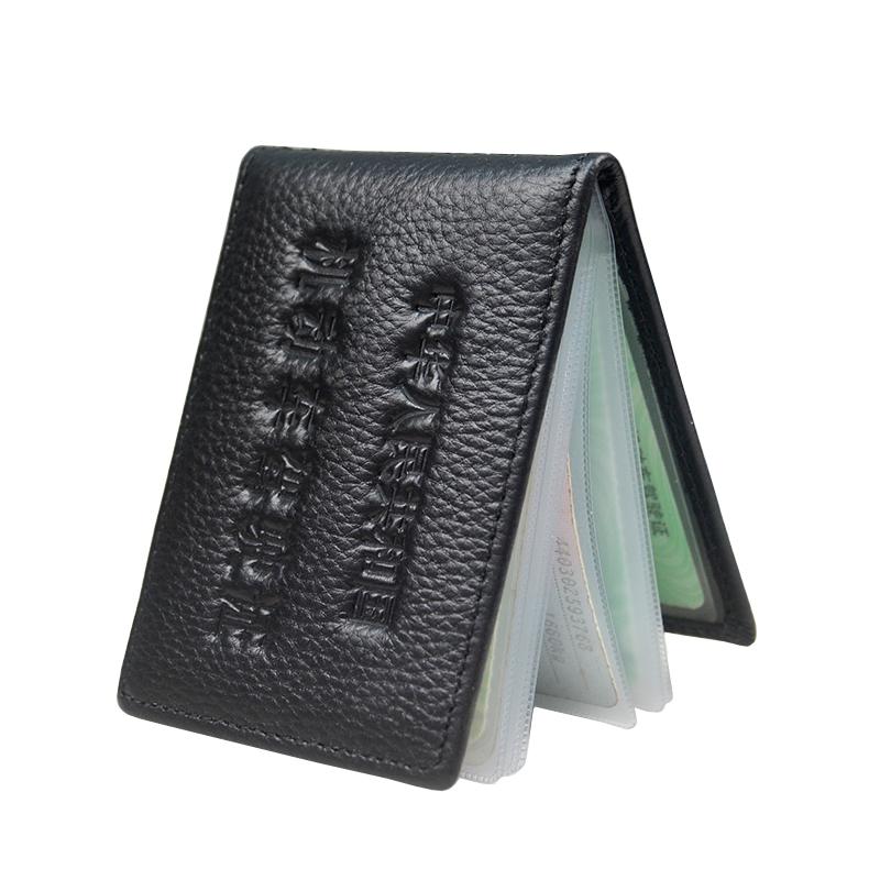 头层牛皮行驶证驾驶证套二合一证件包真皮卡包多卡位驾驶证皮套男券后23.80元