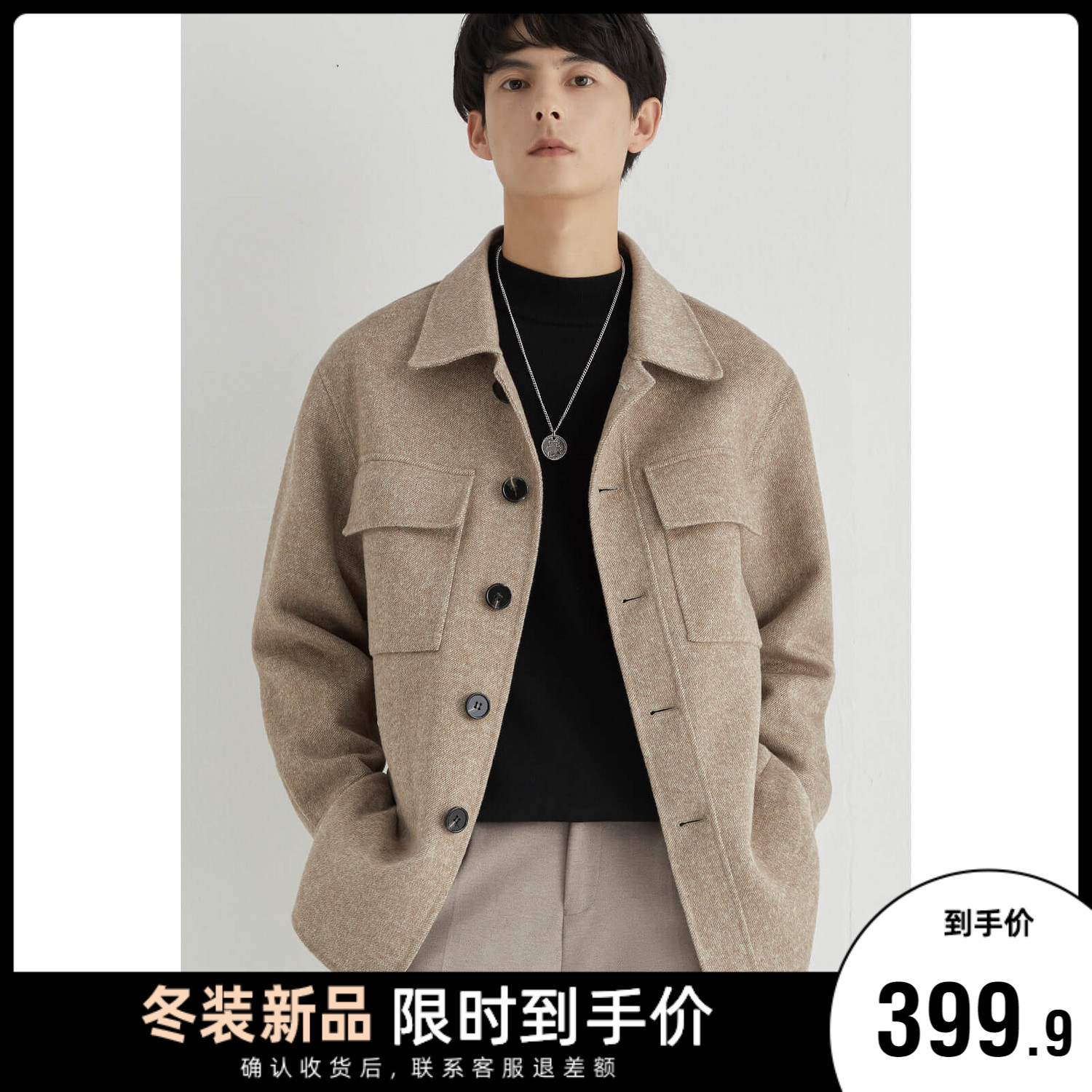 Storage double-sided woolen jacket men's alpaca wool jacket winter Nepalese casual men's lapel woolen woolen jacket
